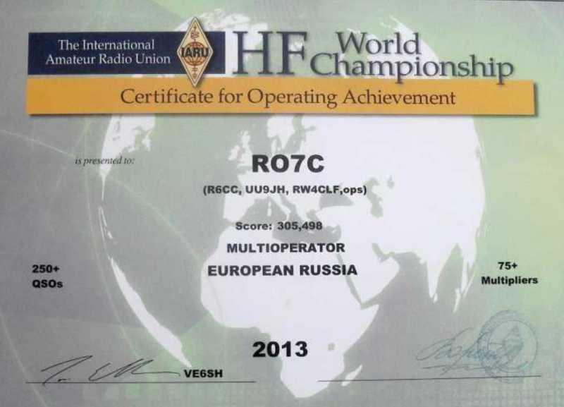HF_RO7C.jpg