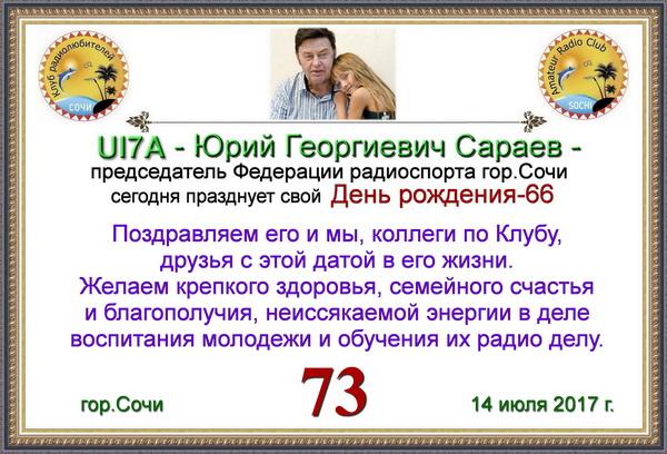 KPC-UI7A.jpg