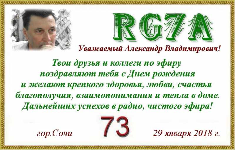 RG7A-62.jpg