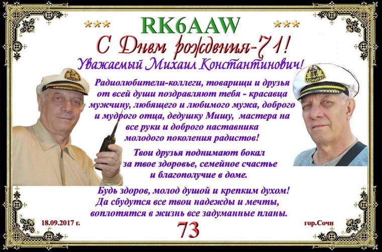 RK6AAW-71.jpg