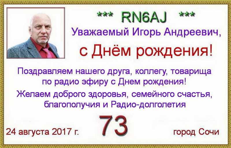 RN6AJ.jpg