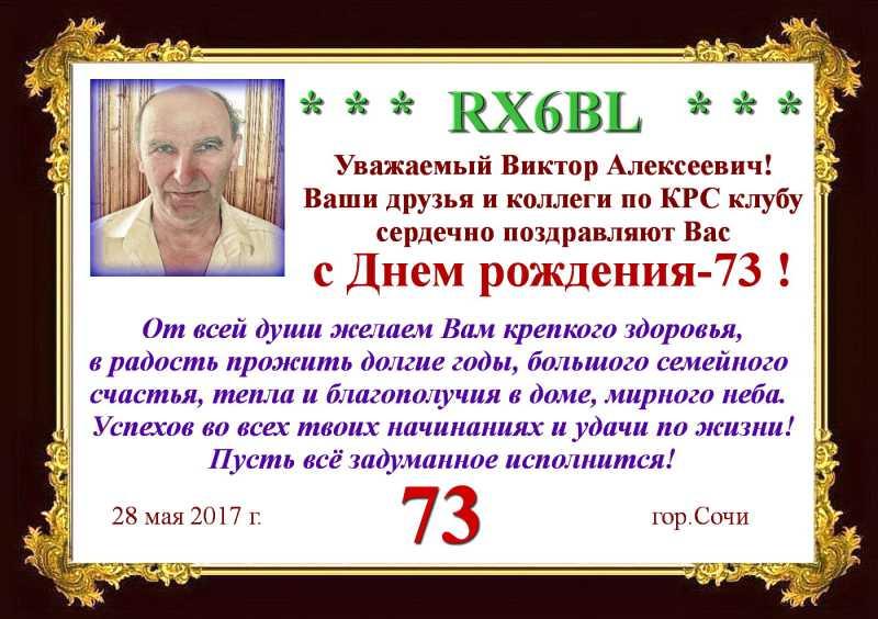 RX6BL_BIRTHDAY-73.jpg