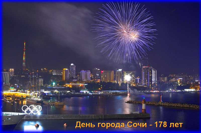 Sochi-178.jpg
