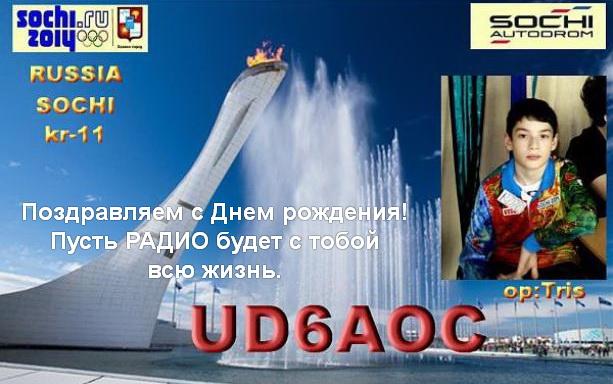 UD6AOC.JPG