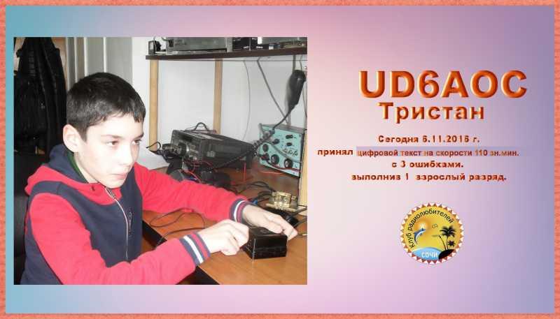 1306093319_EDE5E6EDFBE920F2EEED.jpg