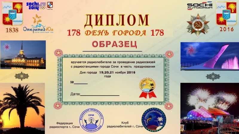 178_2018-12-14.jpg
