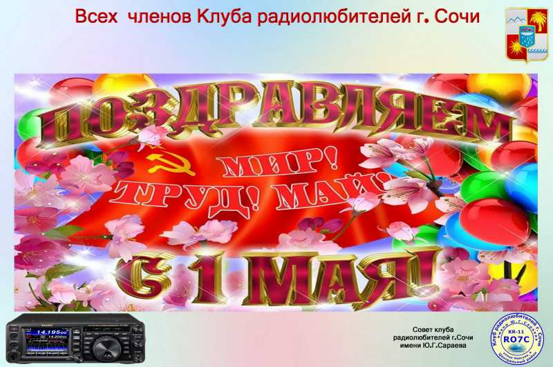 2_2020-04-29.jpg