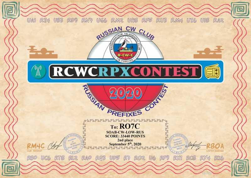 2_RO7C_RCWC_RPX-2020-1.jpg