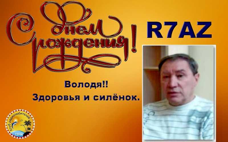 R7AZ.jpg