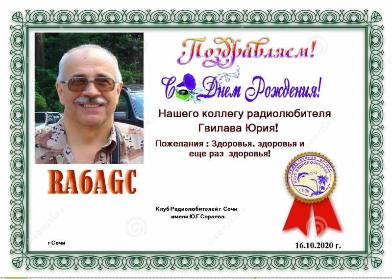 RA6AGC.jpg