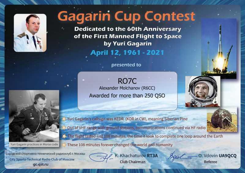 RO7C-gc2021-_1_.jpg