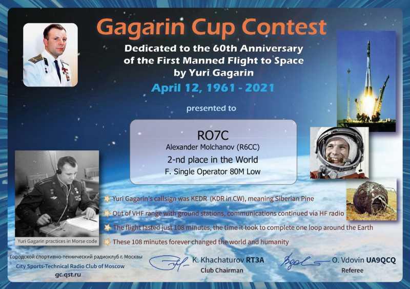 RO7C-gc2021.jpg