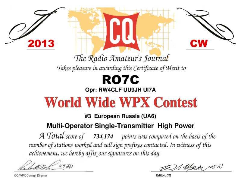 RO7C_CQWPX_2013_CW_certificate2pdf.io.jpg