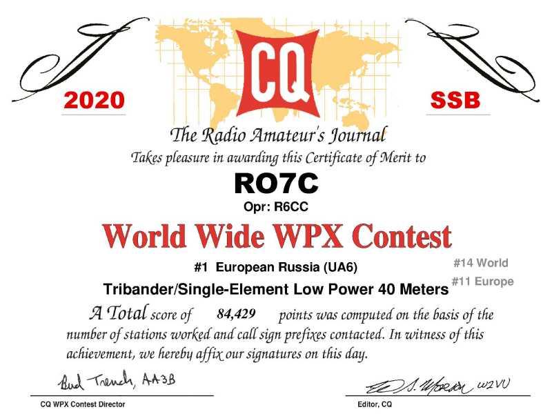 RO7C_CQWPX_2020_SSB_certificate1.jpg
