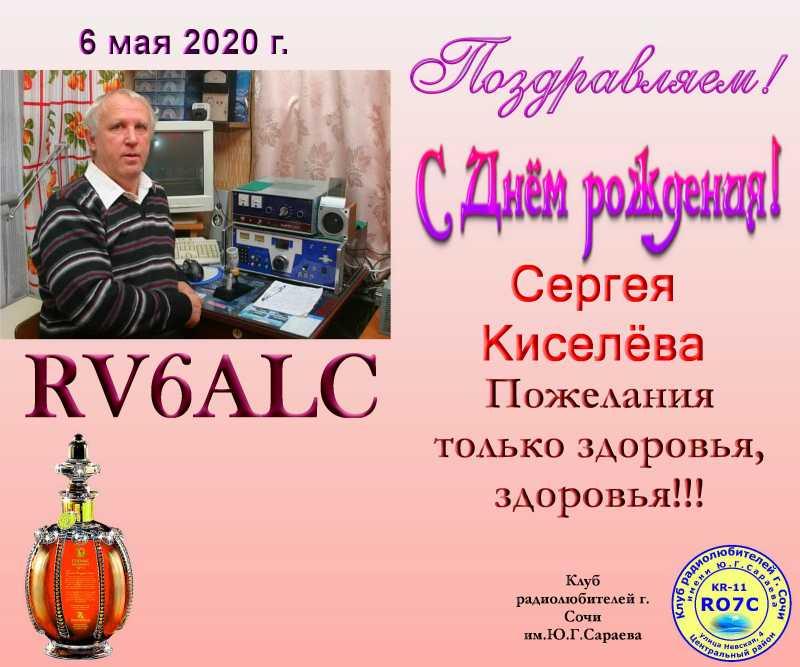 RV6ALC.jpg