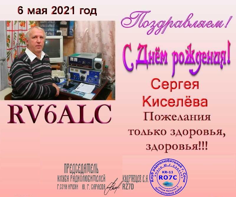 RV6ALC_2021-05-06.jpg