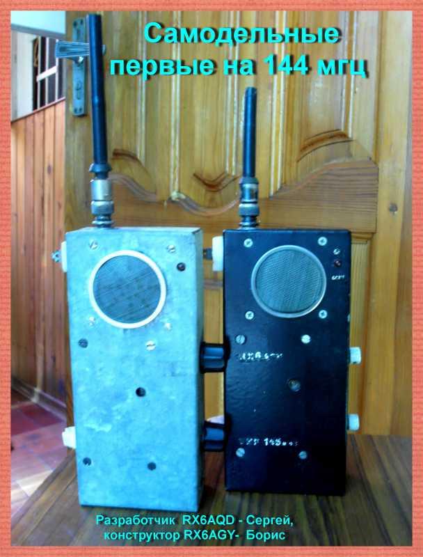 RXTX145500.jpg