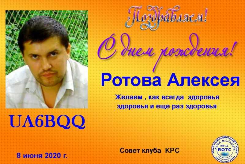 UA6BQQ.jpg
