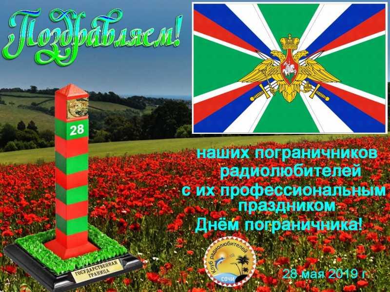 United_Kingdom_Scenery_Poppies_Fields_Saltash_524026_1152x864.jpg