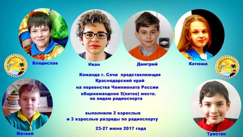 elitefon.ru-4363.jpg