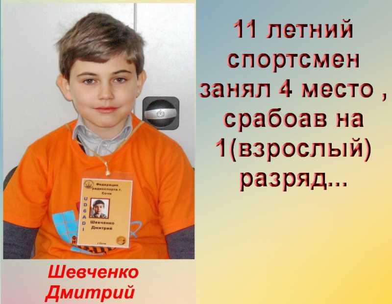 elitefon.ru-6156.jpg