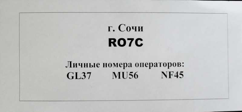 h3e3b624.JPG