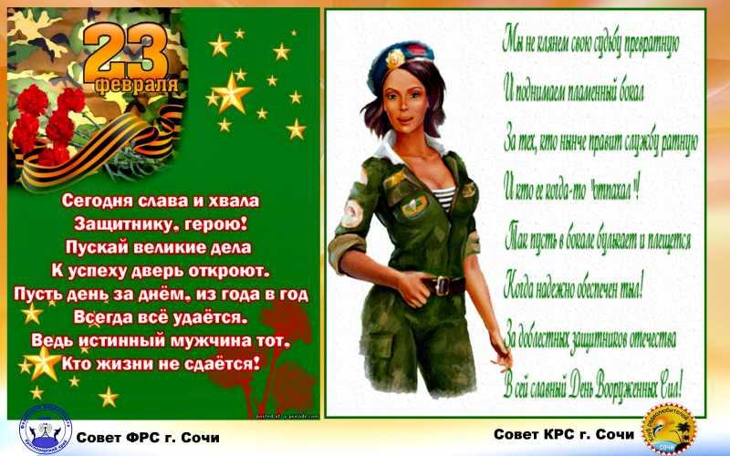 hdoboi.org-35129.jpg