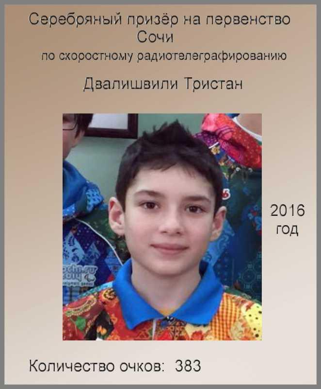 kartinkijane.ru-34675.jpg