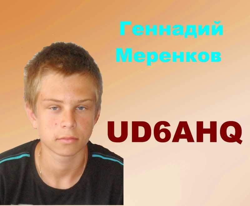 kartinkijane.ru-34675_2018-07-01.jpg