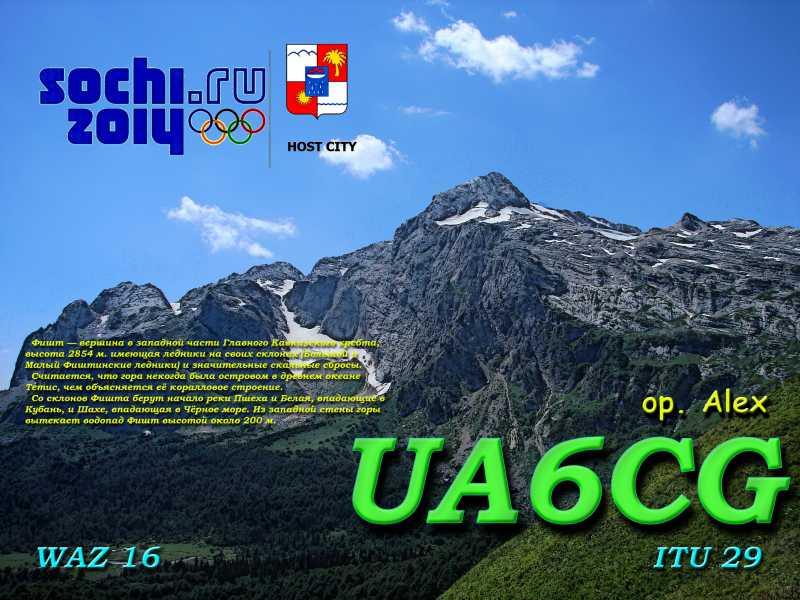 -UA6CG.jpg