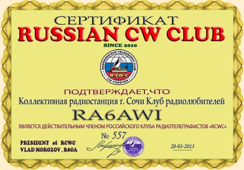 RA6AWI.jpg