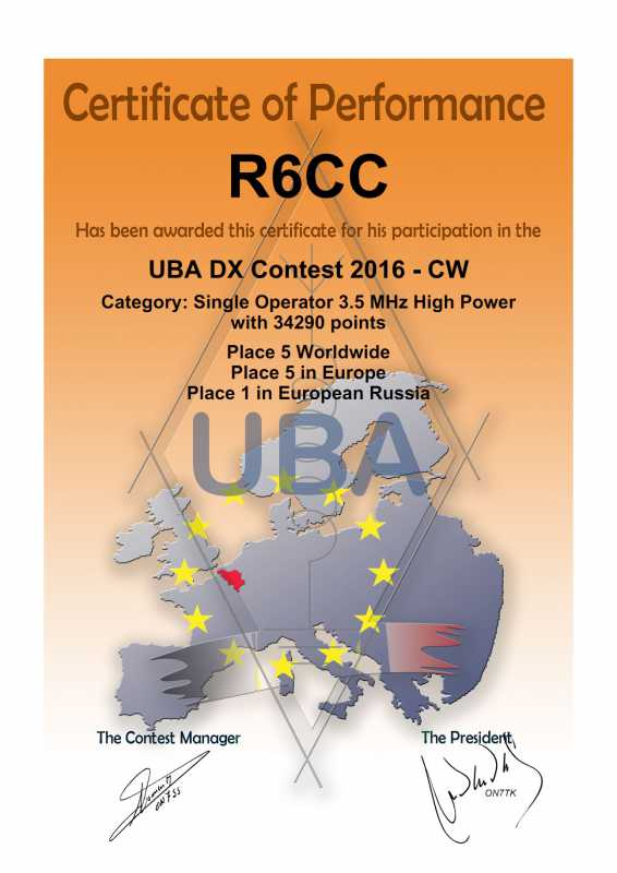 UBA2016R6CC.jpg