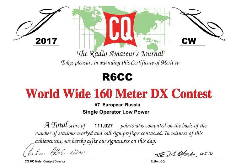 cqww2017R6CC160m.jpg